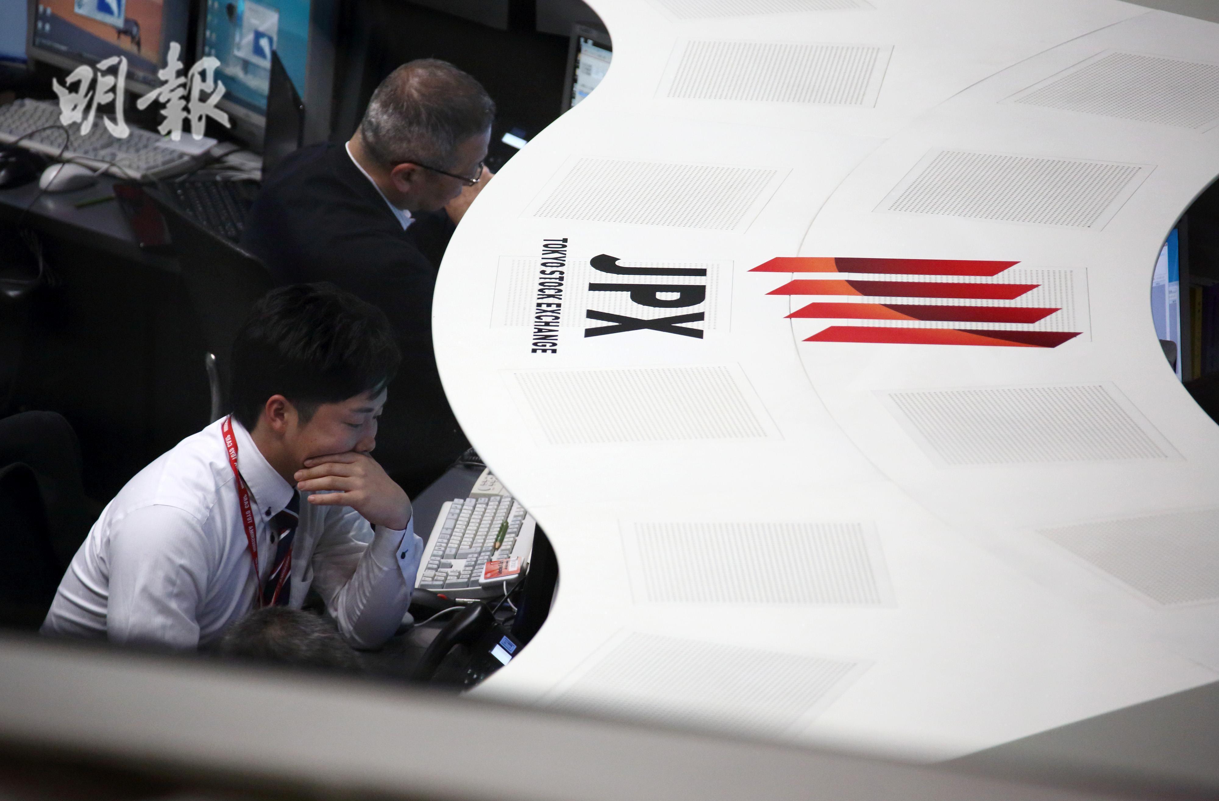 【亞股收市】主要股市個別發展  日股先跌後彈0.84%
