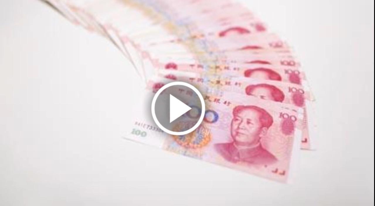 【有片:今日焦點】究竟人民幣見底未呢?