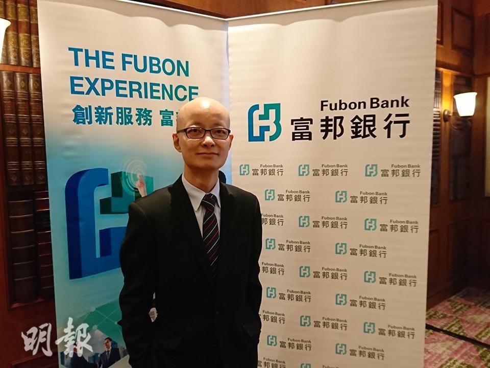 富邦銀行投資策略及研究部主管潘國光(廖毅然攝)