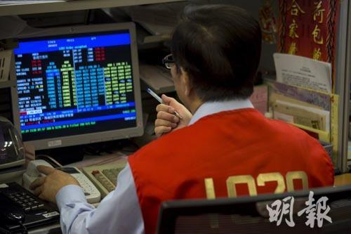 【港股午市】觀望重磅業績   恒指僅升35點   匯控績前偏軟