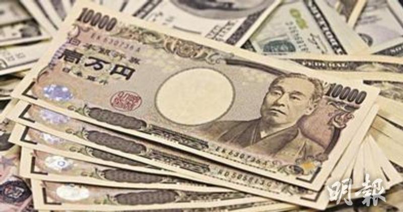 【倫敦恐襲】資金流入避險  日圓曾見7算    英鎊微跌