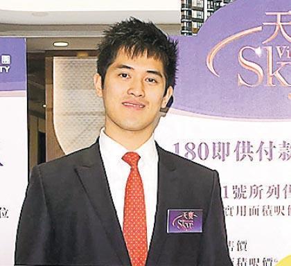 建灝地產投資部經理鄭智榮