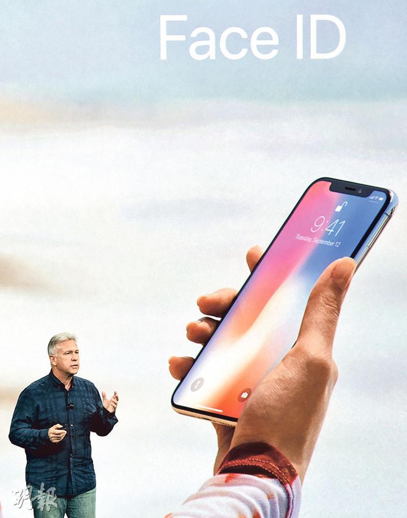 有分析認為,iPhone X最明顯的升級就是樣貌辨認技術Face ID,由於該項技術對鏡頭及3D面部感應器技術要求較高,故對3D感應模組供應商舜宇光學有憧憬,刺激股價表現。(法新社)