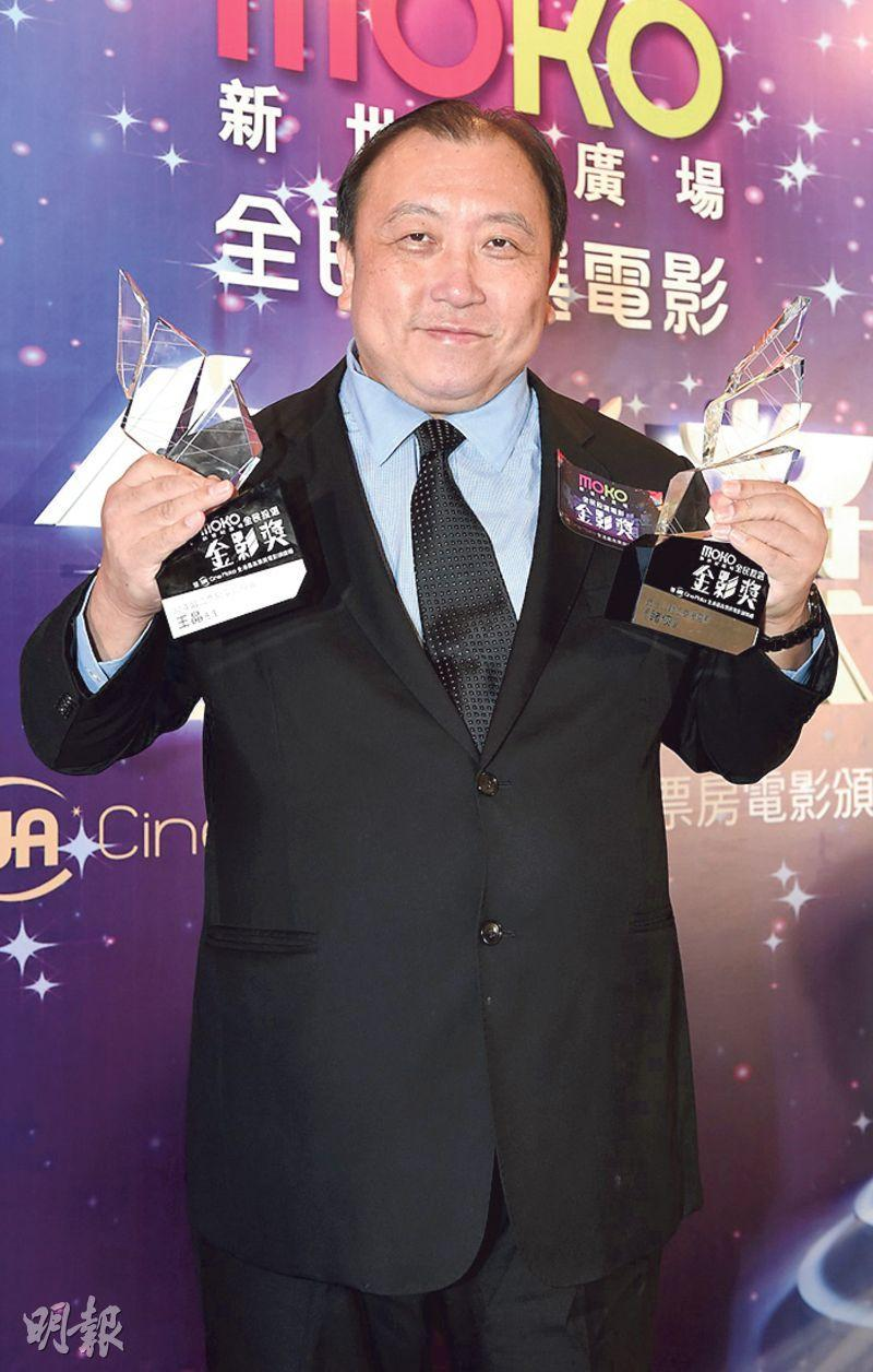 Wong Jing HKSAR Film No Top 10 Box Office 20150927 WONG JING WINS THE