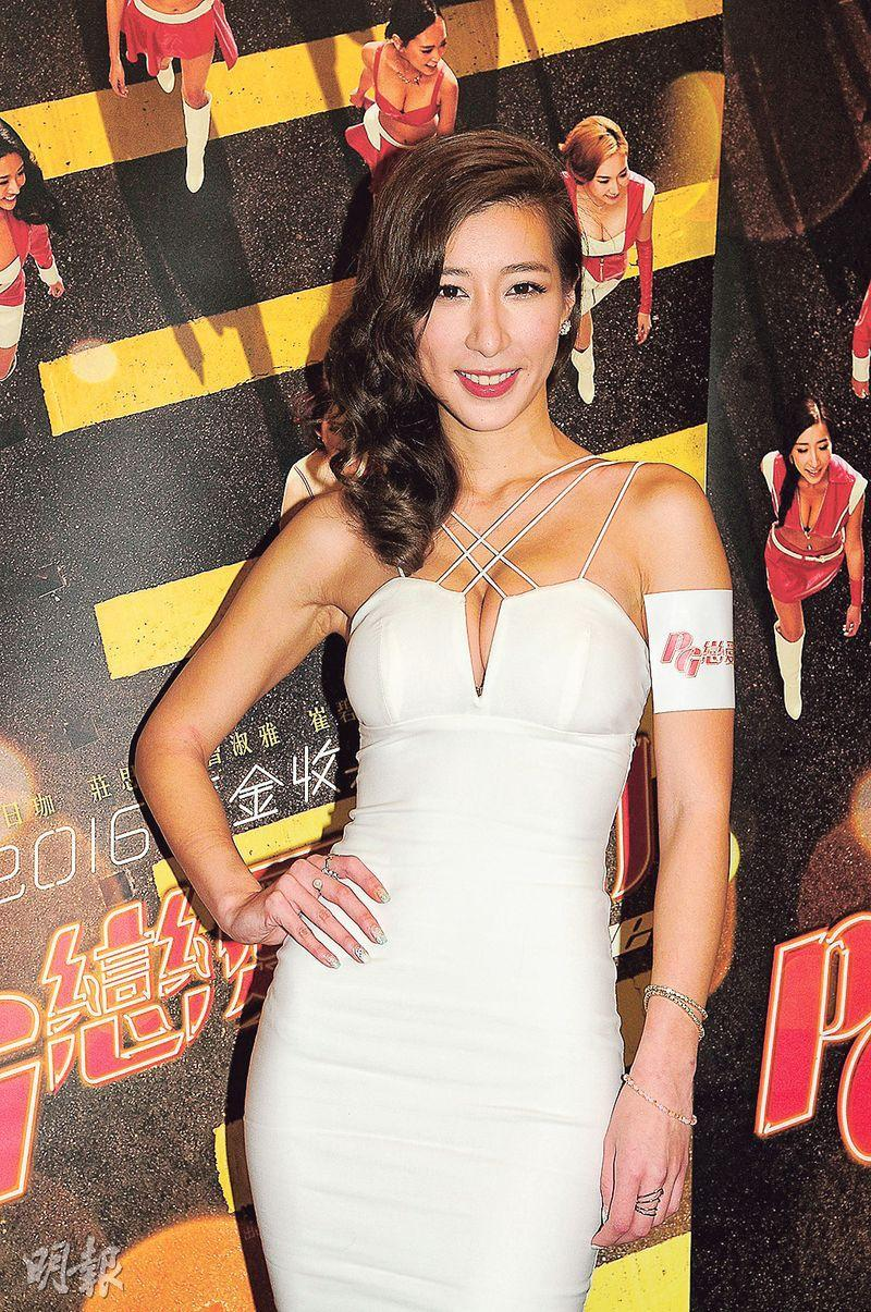 hksar film no top box office alycia chan loses 10 pounds for the film