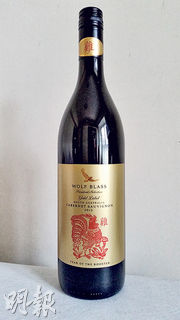 My Choice﹕新年應節葡萄酒
