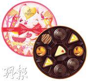 飲食QuickNote:情人節朱古力  一嘗「甜品盛宴」