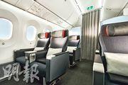 精彩航程:豪華經濟艙   舒適「長征」