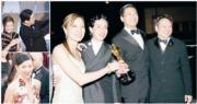 奧斯卡舉行了接近90年,華人最威的一次,要數到2001年,《臥虎藏龍》獲10項提名,周潤發、楊紫瓊、章子怡及導演李安等登上金像頒獎禮舞台。