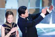 楊紫瓊和周潤發擔任頒獎嘉賓,後者貫徹其鬼馬本色。