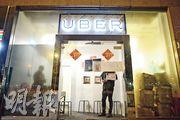Uber獲第三保 無出租車許可證仍犯法