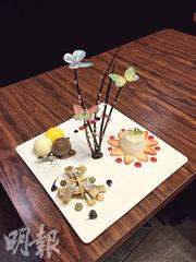 料理分子﹕中西fusion甜品 玩創吸睛