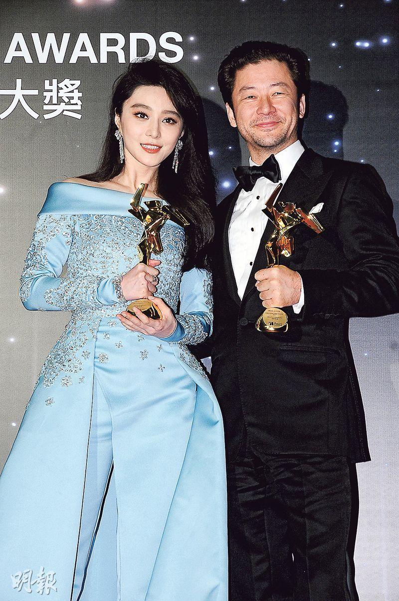 hksar film no top box office the th asian film fan bingbing thanks director feng xiaogang and gives him her best actress award for his birthday