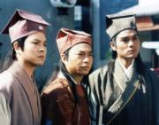 電視劇《河東獅吼》中林家棟、廖偉雄、陳嘉輝扮演三大才子。