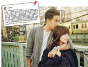 陳嘉寶昨日在社交網站曬與黃頌祈甜蜜合照宣布結婚喜訊。(網上圖片)