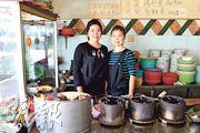 大馬時光倒流 尋味小香港 咖央妙配油炸鬼 必試鹹菜海鮮湯