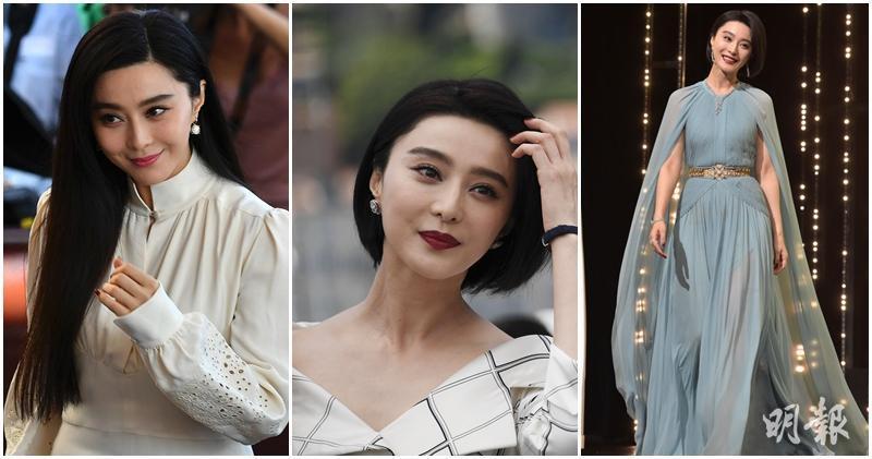 【開幕圖輯】康城影展70歲 星光熠熠 范冰冰首次任評審