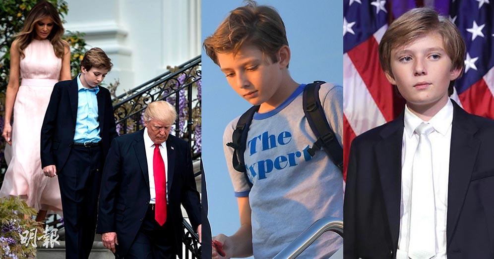 【半世紀首見】美國第一兒子 巴倫住白宮