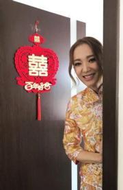 王君馨開心告訴大家,今日之後她就是章太了!