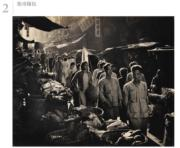 何藩作品《街市隊伍》(蘇富比網站截圖)