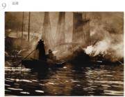 何藩作品《返港》(蘇富比網站截圖)