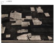 何藩作品《山坡圖案》(蘇富比網站截圖)