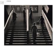 何藩作品《喜相逢》(蘇富比網站截圖)