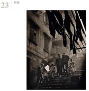 何藩作品《街景》(蘇富比網站截圖)