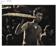 何藩作品《送豆腐》(蘇富比網站截圖)