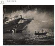 何藩作品《香港仔的黃昏》(蘇富比網站截圖)