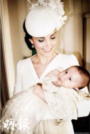夏洛特小公主於2015年7月受洗,凱特抱着小公主。(英國肯辛頓宮twitter圖片)