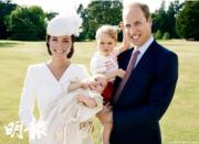 夏洛特小公主於2015年7月受洗,凱特(左一)抱着小公主,威廉王子(右一)抱着喬治小王子一同合照。(英國肯辛頓宮twitter圖片)
