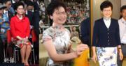 香港第一位女特首林鄭月娥不時以旗袍造型示人。(資料圖片)