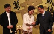 2017年7月1日,林鄭月娥(中)在歷史博物館主持開幕禮。(資料圖片)