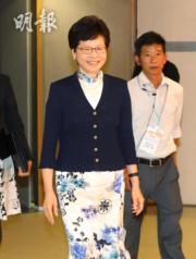 林鄭月娥擁有30多件旗袍。(資料圖片)