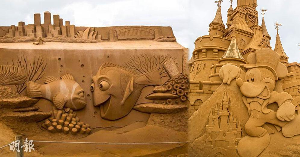 【沙雕節】迪士尼150角色總動員 巨型城堡逼真
