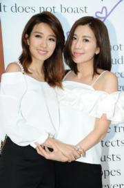 姚子羚與黃智雯穿姊妹裝亮相。