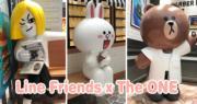 【好去處】Line Friends x The ONE 4大影相位 美食街搵齊Brown Cony James玩自拍
