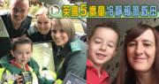 【有片睇】英國5歲童冷靜報警救昏倒媽  為母蓋毛氈‧熊公仔安撫‧拖鞋掃鑰匙開門