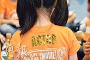 上一課﹕小小電影人  吵出團隊精神 好玩教育營 開cam學溝通