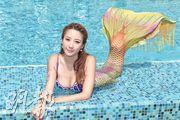 陳蕊蕊投資6位數開美人魚學院