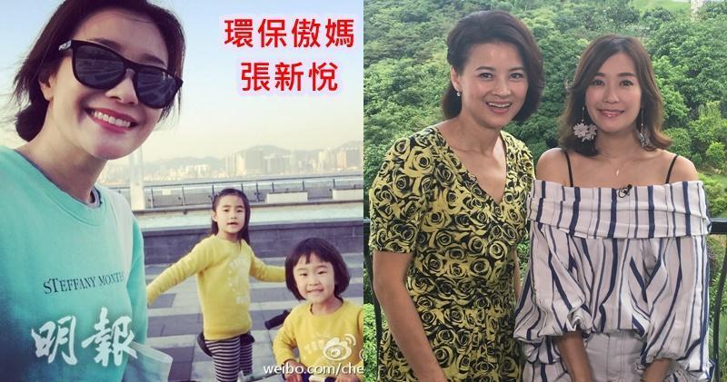 【環保傲媽】張新悅五口之家一缸水沖涼 不期望女兒做自己翻版