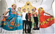 大鑼大鼓歌頌性小眾文化  墨西哥土著體現大愛包容