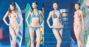 2008年港姐的三點式圖案泳裝勝在穩陣,高瘦身材的冠軍張舒雅(左二)、亞軍陳倩揚(左一)、季軍馬賽(右一)的嬌小身材;跟豐滿的高海寧(右二)各有特色。