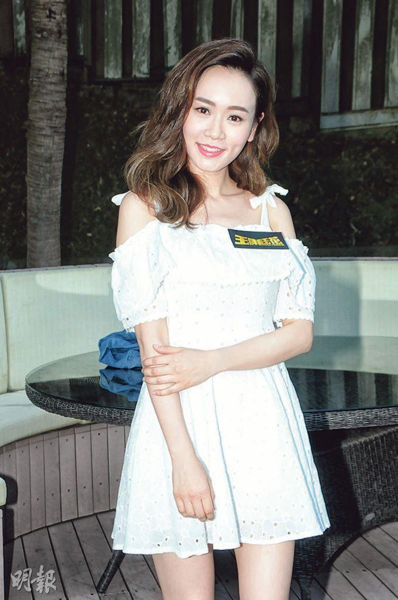 Shirley yeung gif photo 67