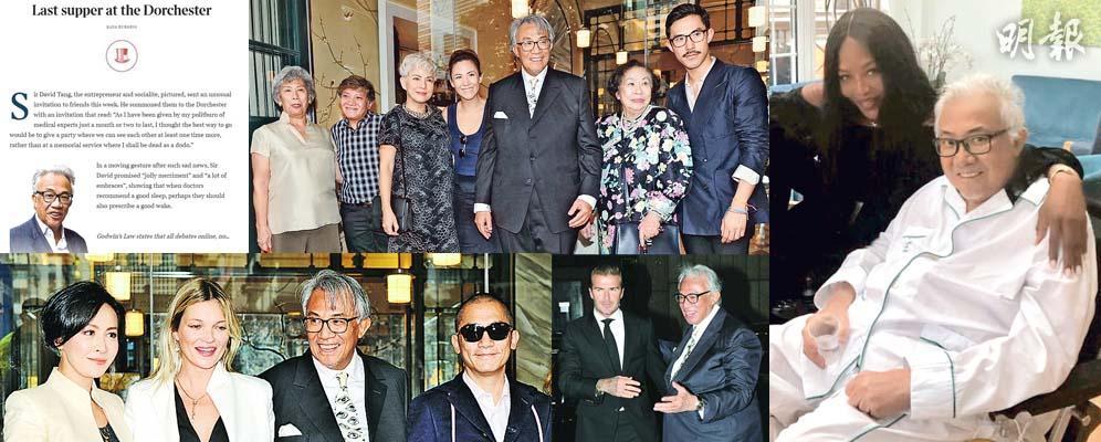 《泰晤士報》﹕僅餘一至兩個月時間 鄧永鏘病重廣邀好友開最後派對