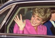 1992年的戴安娜(法新社資料圖片)