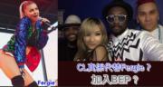 【進軍國際?】BEP日本演出 多謝CL獻聲