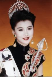(1)1990年冠軍袁詠儀。(資料圖片)