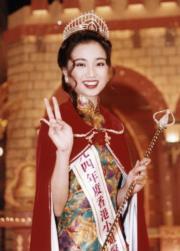 (2)1994年冠軍譚小環。(資料圖片)
